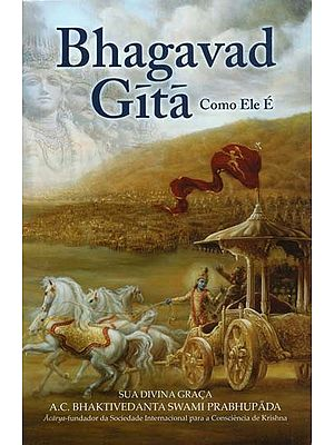 Bhagavad Gita As It Is (In Portuguese)