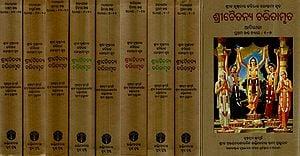 Sri Caitanya Caritamrta in Oriya- Adi lila, Madhya Lila and Antya Lila  (Set of 9 Books)