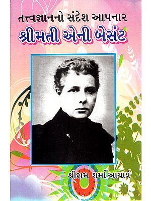 Tattvajanano Sandesh Aapnar- Srimati Annie Besant (Gujarati)