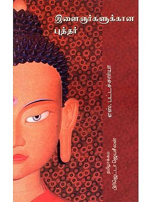 Buddha for the Young (Tamil)