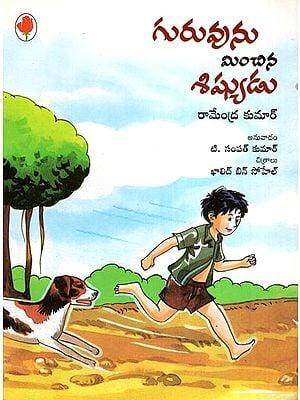 Better Than The Best (Telugu)