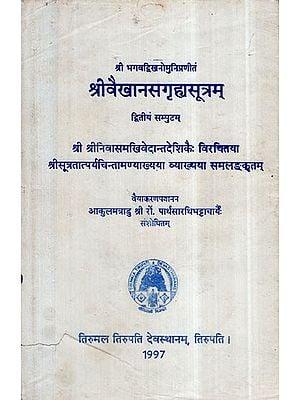 श्रीवैखानसगृह्मसूत्रम्: Shri Vaikhanas Grhya Sutra- Vol-II (An Old and Rare Book)