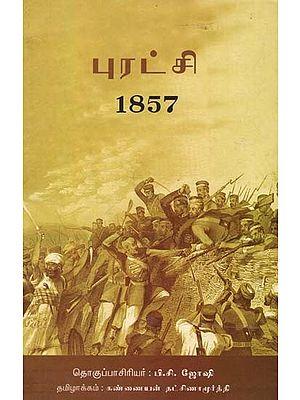 Rebellion 1857 (Tamil)