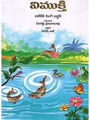 Chutkara (Telugu)