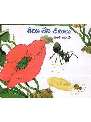 Busy Ants (Telugu)