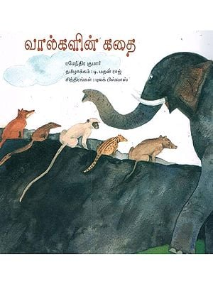 A Tale of Tails (Tamil)