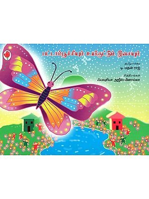 Titli And The Music of Hope (Tamil)