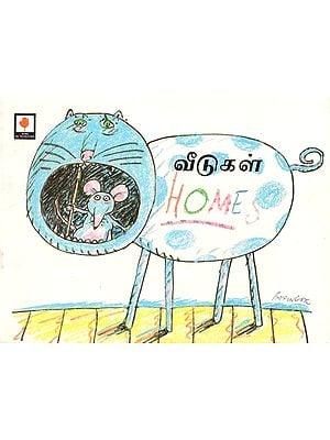 Homes (Tamil)
