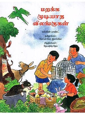 Animals You Can't Forget (Tamil)