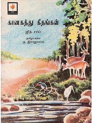 Wild Woodnotes (Tamil)