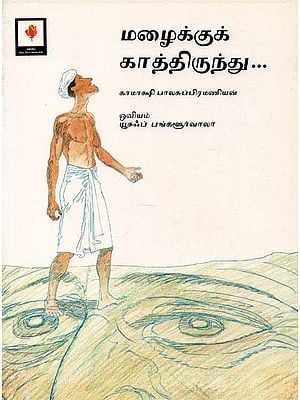 Waiting for the Rain (Tamil)