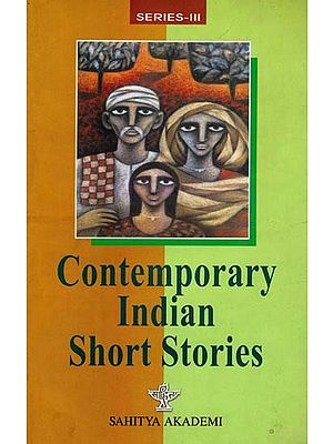 Contemporary Indian Shrot Stories (Series- III)