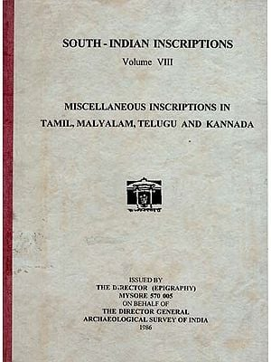 South-Indian Inscriptions - Miscellaneous Inscriptions in Tamil, Malayalam, Telugu and Kannada- Volume VIII (An Old Book)