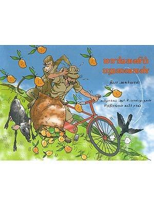 The Mangro Birds (Tamil)
