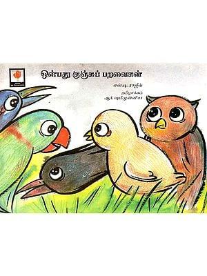 Nine Little Birds (Tamil)