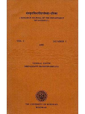 संस्कृतविभागीयगवेषणा-पत्रिका [ Research Journal of the Department of Sanskrit]-  VOL-1 (Bengali)