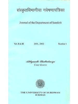 संस्कृतविभागीया गवेषणापत्रिका : Journal of the Department of Sanskrit (Vol. II & III)