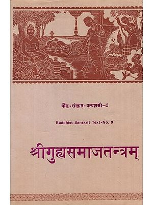 श्री गुह्यसमाजतन्त्रम्- Guhyasamaja Tantra or Tathagat Guhyaka (An Old and Rare Book)