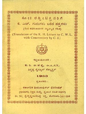 K.H. Letters To C.W.L. With Commentary- Kannada (An Old and Rare Book)