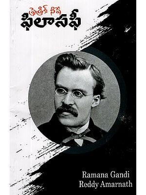 Friedrich Nietzsche Philosophy