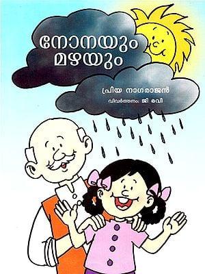 Nona and the Rain (Malayalam)
