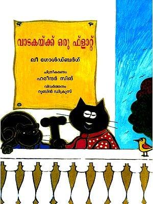Vadakaykku Oru Flate- A Flate For Rent (Malayalam)