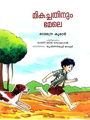 Mikachathinum Mele- Better Than The Best (Malayalam)