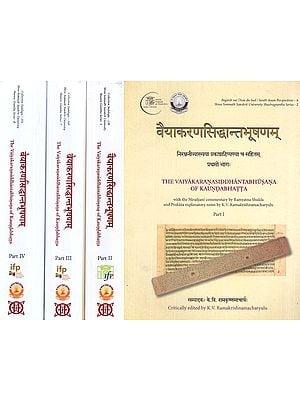 वैयाकरणसिद्धान्तभूषणम् : The Vaiyakaranasiddhantabhusana of Kaundabhatta (Set of III Volume)
