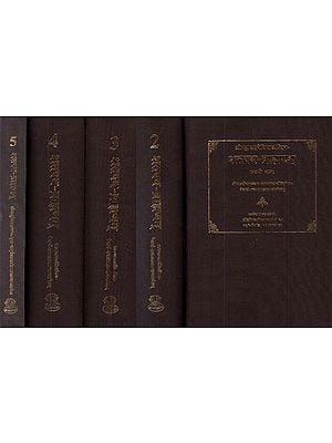 शतपथ ब्राह्मणम्: The Satapatha Brahmana According to the Madhyandina Recension With The Commentary of Sayanacarya and Harisvamin- Sanskrit Only (Set of 5 Volumes)