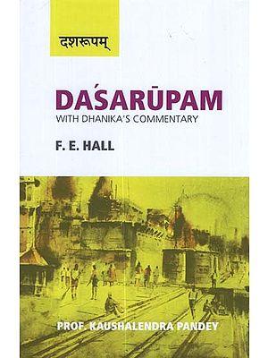 दशरूपम् - Dasarupam (With Dhanika's Commentary)