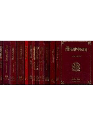 Shrimadbhagabatam (Set of 13 Volumes in Bengali)