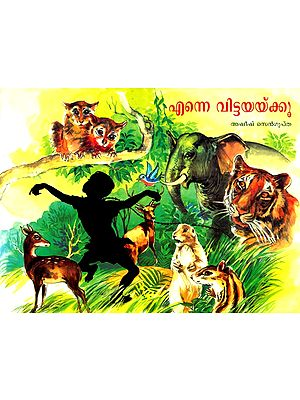 Enne Vittayaykku- Set Me Free (Malayalam)