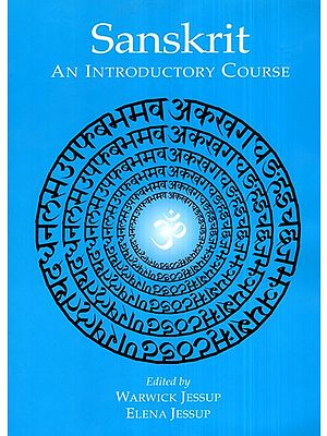 Sanskrit (An Introductory Course)
