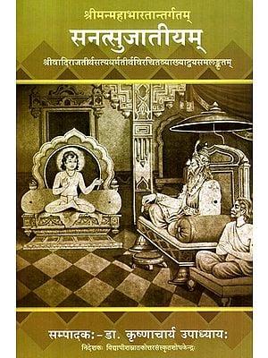 सनत्सुजातीयम्- Sanatsujatiyam