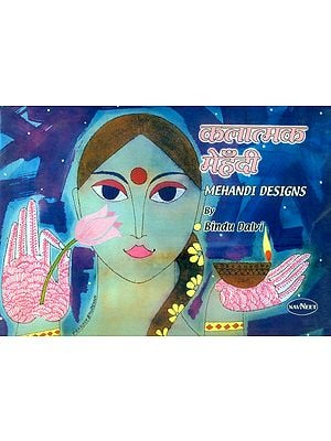 कलात्मक मेहँदी- Mehandi Designs