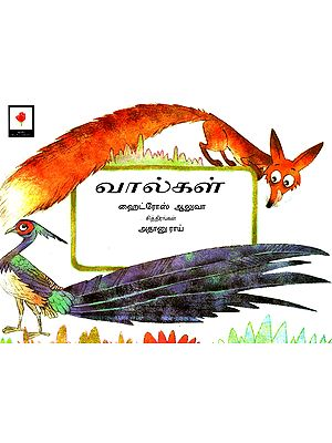 Tails (Tamil)