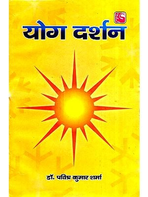 योग दर्शन- Yoga Darshan