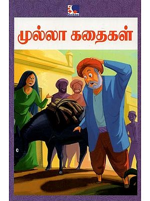 Mulla Kadhaigal (Tamil)