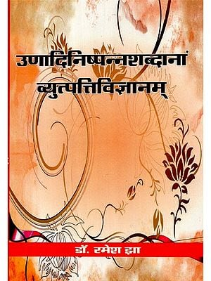 उणादिनिष्पन्नशब्दानां व्युत्पत्तिविज्ञानम् : Unadi Nishpanna Shabdana Vyutapatti Vijnananam