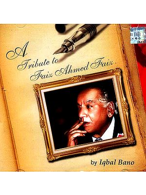 A Tribute To Faiz Ahmed Faiz (Audio CD)