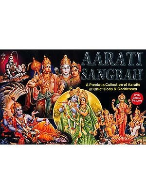 Aarati Sangrah: A Precious Collection of Aaratis Of Chief Gods and Goddesses (Romanized)