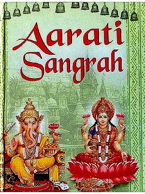 Aarati Sangrah