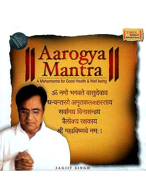 Aarogya Mantra A Mahamantra for Good Health & Well Being (Audio CD)