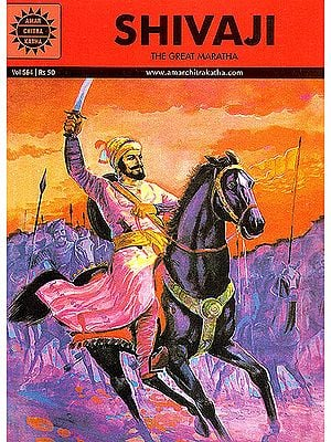 Shivaji the Great Maratha ? 3 Illustrated Classics from India (Shivaji, Tales of Shivaji and Tanaji)