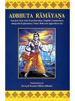 Adbhuta Ramayana (Sanskrit Text with Transliteration, English Commentary with Explanation)