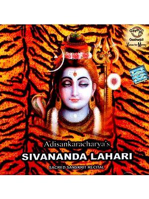Adisankaracharya's Sivananda Lahari (Sacred Sanskrit Recital) (Audio CD)