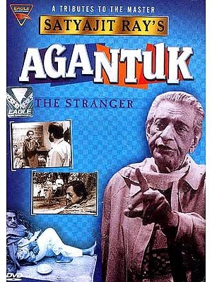 Agantuk The Stranger by Satyajit Ray (DVD with English Subtitles)
