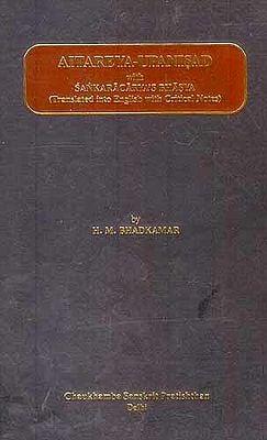 Aitareya Upanisad with Sankaracarya's Bhasya