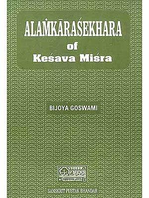 ALAMKARA-SEKHARA