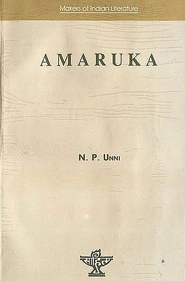 Amaruka - Makers of Indian Literature